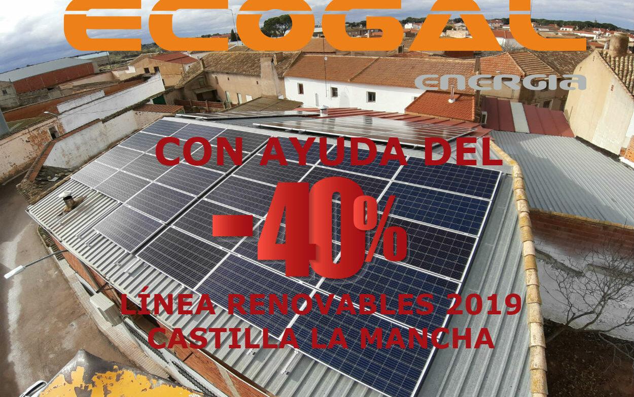 INSTALACIÓN DE 19.800 Wp Y 20 Kwn en AUTOCONSUMO SOLAR PARA COMERCIAL PIQMAR.