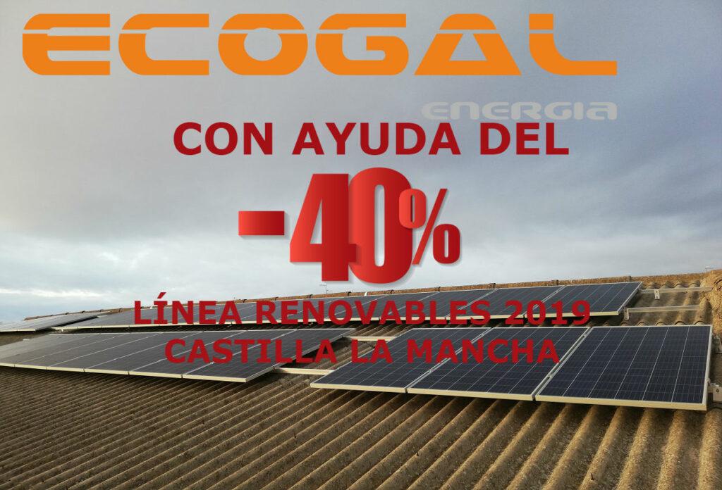 VIVIENDA EN AUTOCONSUMO SOLAR DE 9.900 Wp EN LA ALBERCA DEL ZÁNCARA (CUENCA)